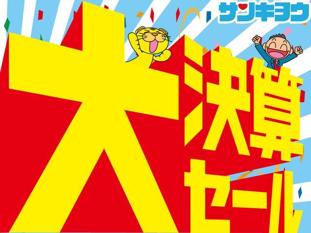 サンキョウ 三共自動車販売(株) 郡山中央店(3枚目)