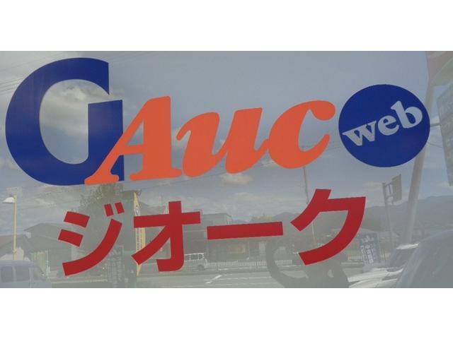 ジオーク山形店(4枚目)