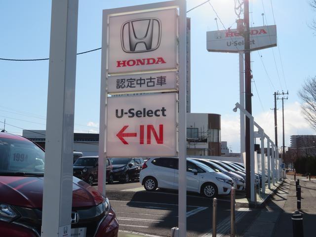 U-Select六丁の目バイパス 宮城ホンダ販売(株)(1枚目)