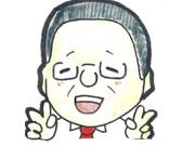 社長 武田 博志 たけだ ひろし