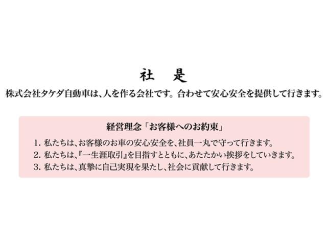 (株)タケダ自動車