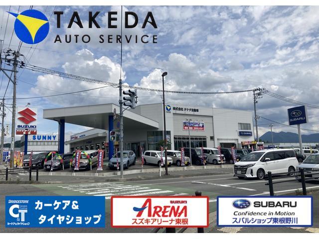 東根市や天童市、村山市の車検整備や一般修理、板金塗装、新車、中古車販売はタケダ自動車にお任せ下さい!