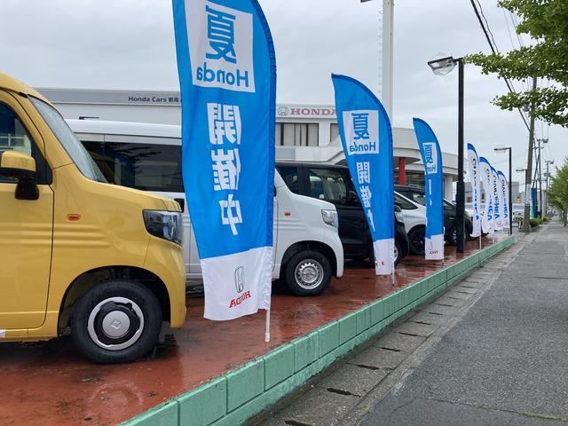 (株)ホンダ四輪販売庄内 庄内U-Car展示場(2枚目)