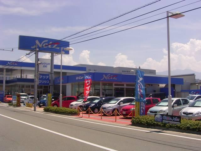ネッツトヨタ山形(株) U-Car北町店