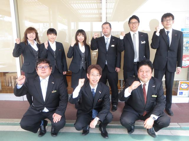 福島ダイハツ販売株式会社 いわき内郷店(2枚目)