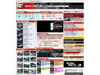 GTNET 仙台店