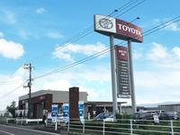 宮城トヨタ自動車(株) 角田店