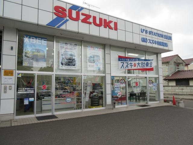 (株)スズキ自販福島 U's STATION須賀川