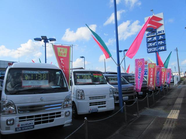 (株)スズキ自販福島 U's STATION須賀川(0枚目)