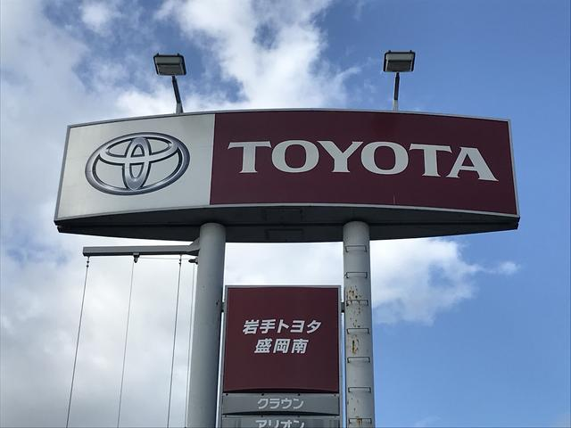 岩手トヨタ自動車(株) Uスペース盛岡南(1枚目)