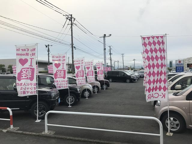 (有)高陽自動車工業(6枚目)