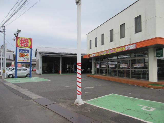 軽39.8専門店あさひ(3枚目)