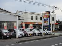 軽4WD専門店 旭自動車工業(株)