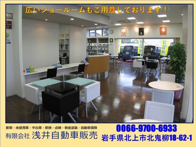 (有)浅井自動車販売(2枚目)