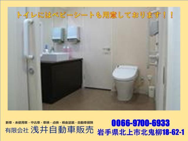 (有)浅井自動車販売(5枚目)