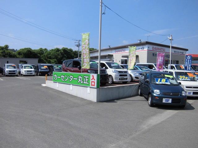 (有)カーセンター丸正の店舗画像