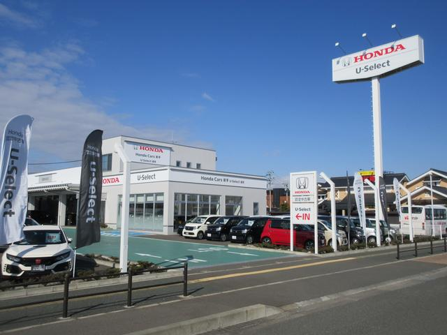 Honda Cars 岩手 U-Select盛岡
