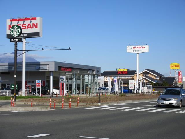 Honda Cars 岩手 U-Select盛岡(3枚目)