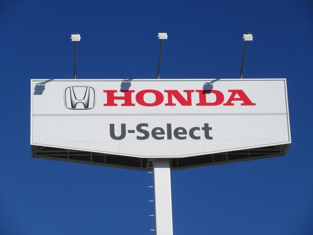 Honda Cars 岩手 U-Select盛岡(4枚目)