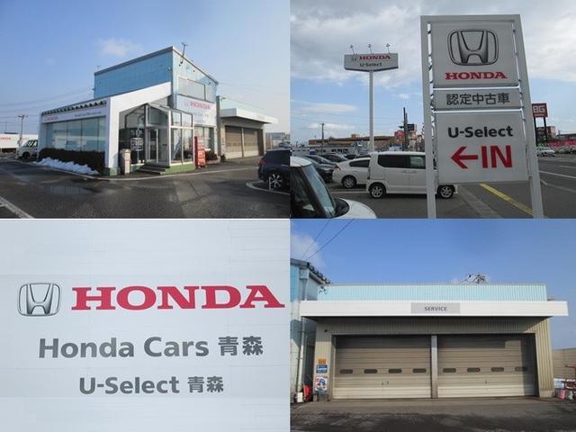 Honda Cars 青森 U-Select青森(3枚目)