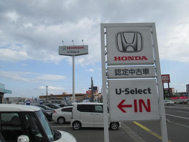 Honda Cars 青森 U-Select青森(6枚目)