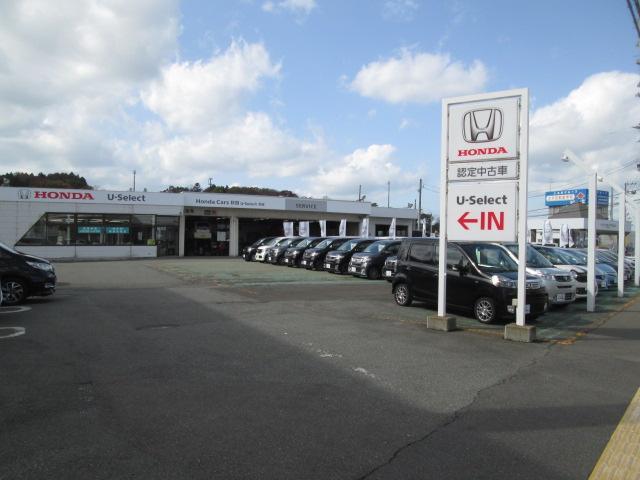 Honda Cars 秋田 U-Select秋田(0枚目)