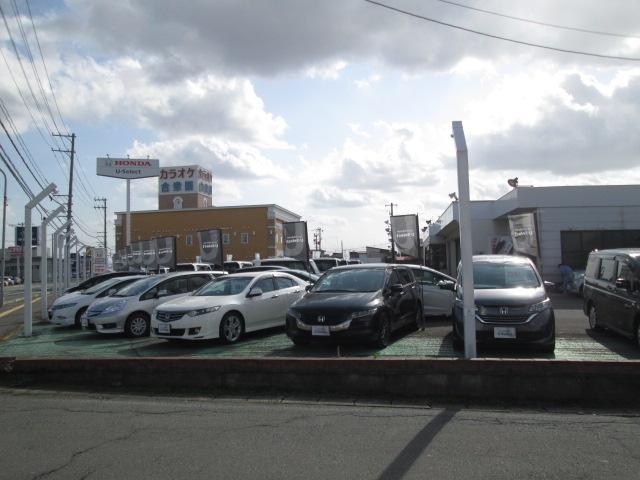 Honda Cars 秋田 U-Select秋田(2枚目)