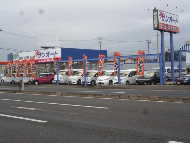 (有)サンオート の店舗画像