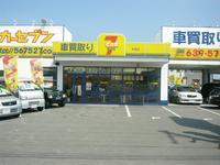 カーセブン花巻店