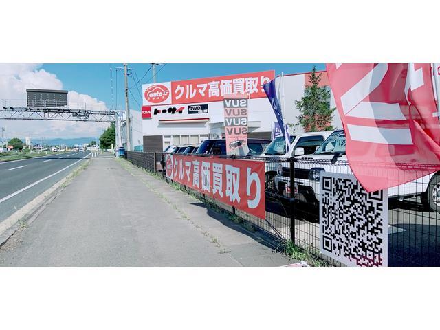 (株)トーサイ 4WD SELECT 盛岡インター店