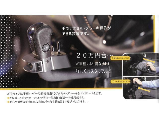 (株)トーサイ 4WD SELECT 盛岡インター店(5枚目)