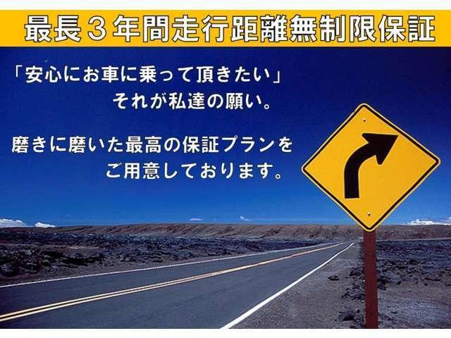 (株)トーサイ 北上・金ヶ崎店(6枚目)