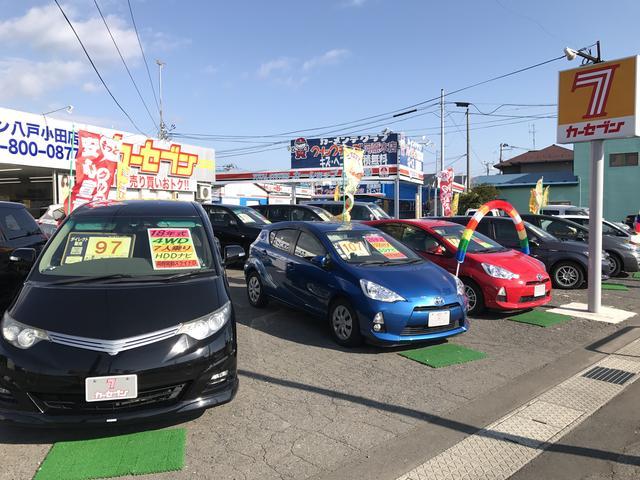 カーセブン八戸小田店です。この看板が目印です。