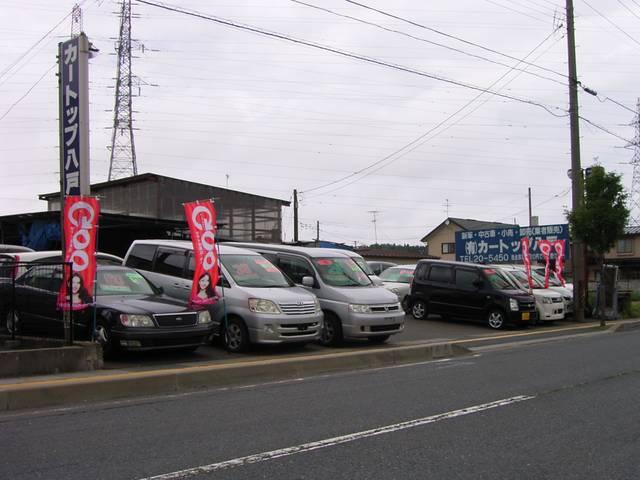 お買い求めやすいプライスの厳選中古車を展示中です。お近くを通った際はお気軽にお立ち寄り下さい!