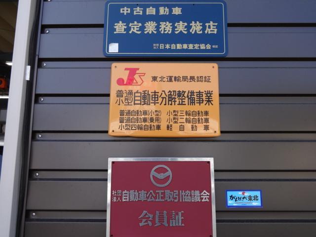 Honda Cars いわき中央 Uカーセンター谷川瀬店(2枚目)