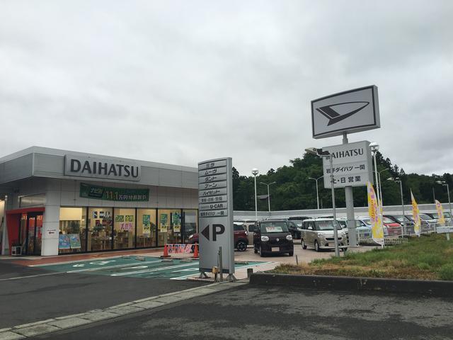 岩手ダイハツ販売株式会社 一関店