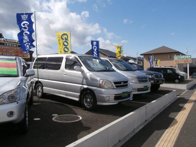 有限会社佐藤自動車(2枚目)