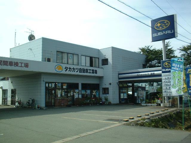 タカカツ自動車工業(株) スバルショップ雄勝