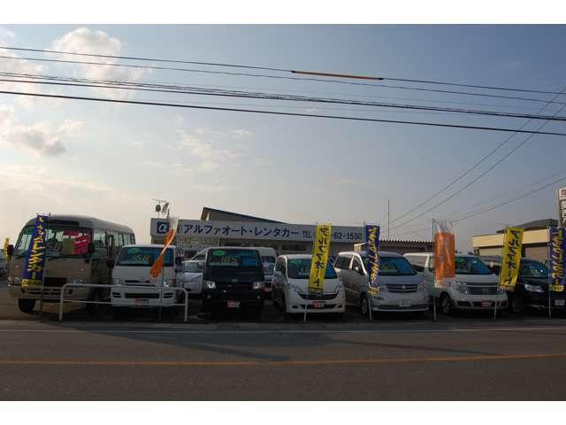 「秋田県」の中古車販売店「(有)アルファオート」