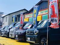 (株)秋田自動車興業 土崎中古車センター