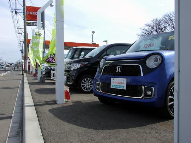 Honda Cars 秋田中央 U-Select中野(1枚目)