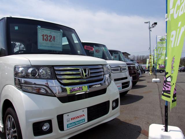 Honda Cars 秋田中央 U-Select中野(2枚目)