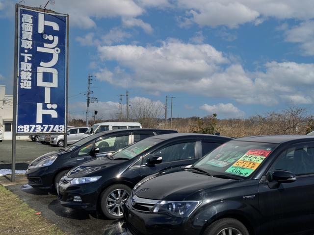 トップロード成田自動車(2枚目)