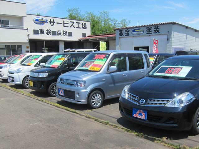 KOTO (有)湖東自動車商会(1枚目)