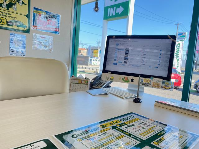 ガリバー富田店(株)IDOM