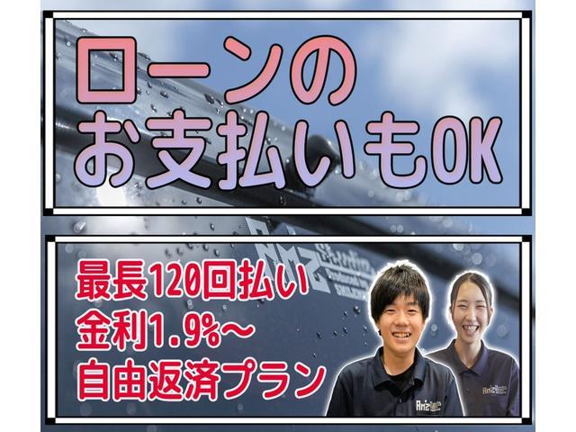Am'z Studio byスマイルモータース(株)(4枚目)