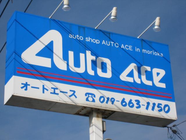 自動車販売 オートエース(4枚目)