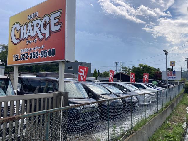 AUTO CHARGE (株)オートチャージ(1枚目)