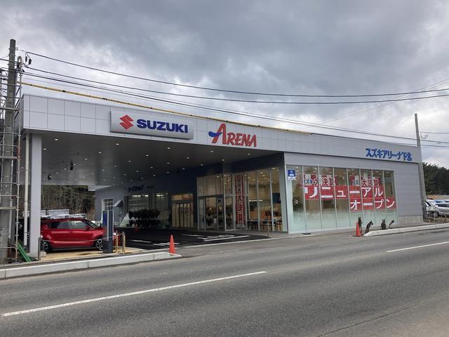 (株)スズキ自販青森 スズキアリーナ下北 / U's STATIONむつ