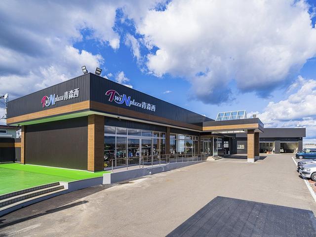「青森県」の中古車販売店「ネッツトヨタ青森(株) 青森西店」